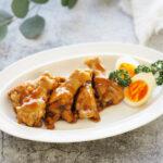 玄米レシピ「手羽先のマーマレード煮」