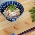 玄米パウダーレシピ「明太おろし和え豆腐」